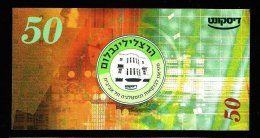 "Test Note ""ISRAEL NCR - Discount Bank"", 50 Shekel, Testnote, Beids. Druck, RRRR, UNC, 138 X 71 Mm, Special-Ausgabe - Israel"