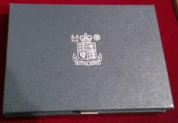 GRAN BRETAGNA 1985 UNITED KINGDOM ROYAL MINT PROOF SET - Gran Bretagna