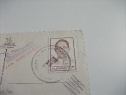 Storia Postale Francobollo Commemorativo Pilipinas  Via Aerea Coconut Palms Spiaggia - Filippine
