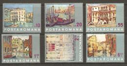 ROMANIA - 1972 UNESCO Venice Paintings Set Unused & CTO  SG 3951-6  Sc 2374-9 - 1948-.... Republics