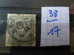 Duitse Rijk 1877 Mi Nr 38 - Allemagne