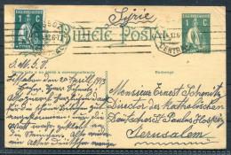 1913 Portugal Stationery Postcard - Director Of Catholic German Hospice Jerusalem, Via Paris - 1910-... Republic