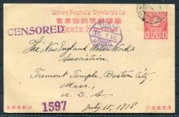 1918 Japan Censor Stationery Postcard - The New England Water Works Association, Boston, USA - Japon