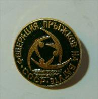URSS Fédération De Natation - Années 1980 - Swimming