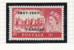 MOROCCO AGENCIES -Tangier International Zone - Queen Elizabeth II - Grossbritannien (alte Kolonien Und Herrschaften)