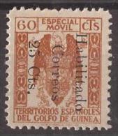 GUI259E-L4130TO.Guinee .GUINEA ESPAÑOLA.FISCALES .1939/41.(Ed  259E)sin Goma.RARO.MAGNIFICO - Sellos