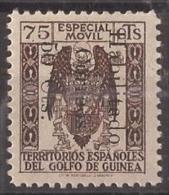 GUI259G-L4130TESSC.Guinee .GUINEA ESPAÑOLA.FISCALES .1939/41.(Ed  259G)sin Goma.RARO.MAGNIFICO - Escudos De Armas
