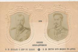 RUSSIE - GUERRE RUSSO JAPONAISE - Carte Photo Gaufrée Portrait 1904 - S.M. NICOLAS II Et S.M. MUTSU HITO MIKADO DU JAPON - Russia