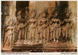 Apsara Angkor Wat. - Kambodscha