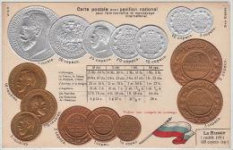 MONNAIES : pi�ces russes vers 1900 (carte gaufr�e) - tr�s bon �tat