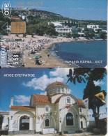GREECE - Karfa Beach/Chios Island, 1900 GRD/5.58 Euro, 10/00, Used - Landschappen