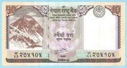 CIRCULATED NEPAL TEN RUPEE BANKNOTE - Nepal