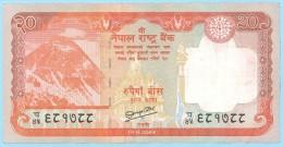 CIRCULATED NEPAL TWENTY RUPEE BANKNOTE - Nepal