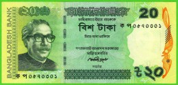 UNCIRCULATED BANGLADESH TWENTY TAKA BANKNOTE - Bangladesh