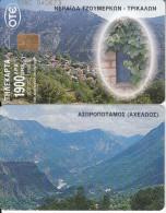 GREECE - Mountains, Neraida Tzoumerkon/Trikala, 1900 GRD, 12/99, Used - Montañas