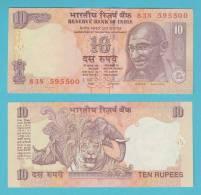 INDIA  10  RUPIAS  2.010  2010  PLANCHA / SC / UNC  KM#89?    DL-9622 - India