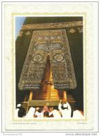 Saudi Arabia Postcard Gate Of Holy  Mosque Ka´ba Macca Picture Unused Post Card - Islam