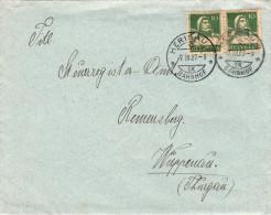 1927 , LETTRE SUISSE, HERISAU BAHNHOF Pour WUPPENAU /5230 - Schweiz