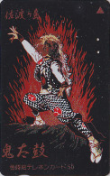 Télécarte Japon LAQUE & OR - Art Tradition - DANSE DU FEU - FIRE DANCE LACK & GOLD Japan Phonecard - 208 - Montagnes