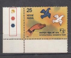 INDIA, 1975, International Women´s Year, Womens, Pigeons,  With Traffic Lights,  MNH, (**) - Nuovi