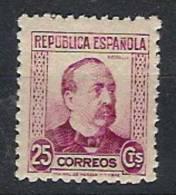 España 0685 ** Ruiz Zorrilla - 1931-Hoy: 2ª República - ... Juan Carlos I