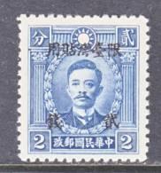 Taiwan 14   * - 1888 Provincia China