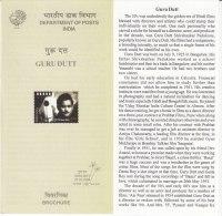 Information On  Guru Dutt, Actor, Cinema Producer, Director, Dancer, Dance,  Art, India 2004.
