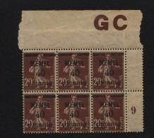 Memel,22b,OR 6er Block,xx  (4870) - Klaipeda