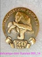 Animals: Monkey Orangutan - Moscow Zoo Park Anniversary / Uncommon Heavy Badge_000_an5676 - Tiere