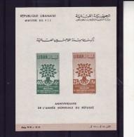 LIBAN - BLOC FEUILLET N° 10 NEUF XX - 1960 ANNEE MONDIALE DU REFUGIE - COTE : 55 € - Liban