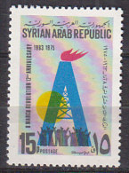 PGL BW1076 - SYRIE Yv N°416 ** - Syrie