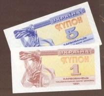 UKRAINA LOT : 1+ 5 Karbovantsiv 1991 UNC - Ukraine