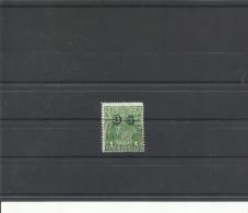 AUSTRALIA SERVICIO 1 ( USADO) - 1913-36 George V: Heads