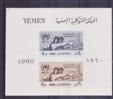 YEMEN -BLOC FEUILLET N° 4  NEUF XX - ANNEE MONDIALE DU REFUGIE- COTE : 55 € - Yémen
