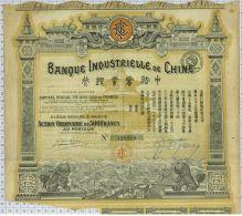 Banque Industrielle De Chine, Tres Déco - Banque & Assurance