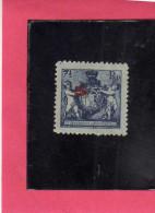 LIECHTENSTEIN 1924 COAT OF ARMS SURCHARGE RP 5 ON 7 1/2 SOPRASTAMPATO MLH VARIETY - Liechtenstein