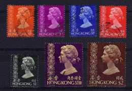 Hong Kong - 1973 - Definitives (Part Set) - Used - Hong Kong (...-1997)