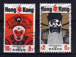 Hong Kong - 1974 - Arts Festival (Part Set) - Used - Hong Kong (...-1997)