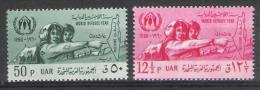 Syrie Y/T 138 / 139 (**) - Syrie