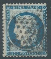 Lot N°24888   N°60, Oblit étoile Chiffrée 20 De PARIS ( R. St Domque-St-Gn , 56 ), - 1871-1875 Cérès