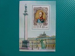 RUSSIE + BLOC NEUF +2002+ - 1992-.... Föderation