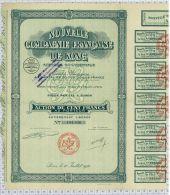 Nouvelle Compagnie Française De Kong, Afrique Occidentale - Afrique