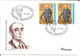 België     FDC   2627      Gezamelijke  Uitgifte   België - Luxemburg - 1991-00