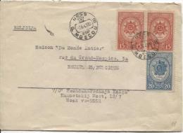 Lettre De Moscou/Moscow URSS 26/4/49 V.Bruxelles Belgium PR621 - 1923-1991 USSR