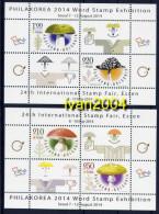 Mushrooms(Philakorea 2014 And  Fair Essen) - Bulgaria 2014 Year  - 2 Sheets  MNH**(total Print 2100 Pieces) - Pilze