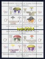 Mushrooms(Philakorea 2014 And  Fair Essen) - Bulgaria 2014 Year - 2 Souvenir Sheets  With White  Paper - Pilze