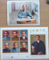 Tanzania 1997 Hong Kong Exhibition Dr Sun Yat-Sen Commemoration China Asia 1 Sheet + 1 Souvenir Sheet MNH** - Tanzanie (1964-...)