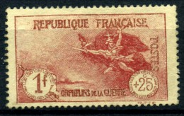 Y&T N° 231** - Unused Stamps