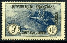 Y&T N° 232** - Unused Stamps