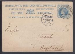 INDE ANGLAISE - 1884 -  CARTE ENTIER POSTAL DE TRICHINOPOLY  REINE VICTORIA, A DESTINATION DE LA GRANDE BRETAGNE - - 1882-1901 Empire